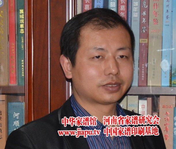 魏秀岩(河南省魏氏文化研究会创会会长、常务副会长、魏氏联谱专家)
