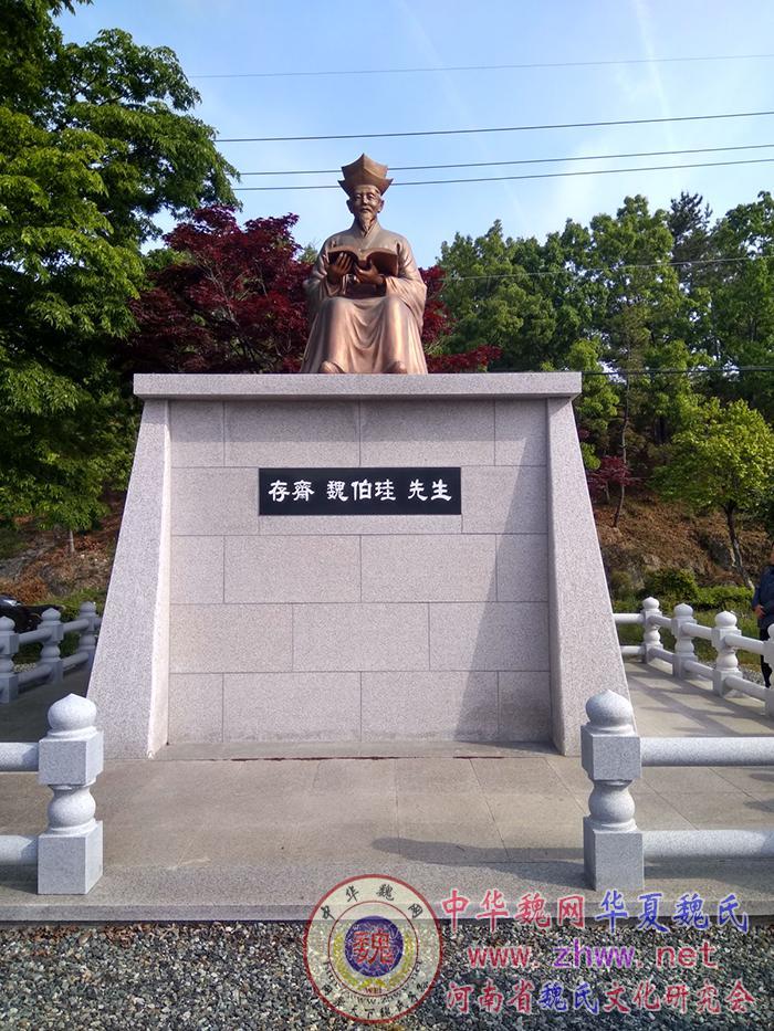 韩国(42)魏伯珪的实学思想