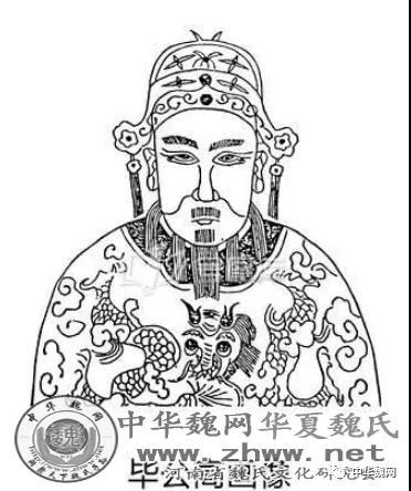毕公高后裔(十八姓氏)