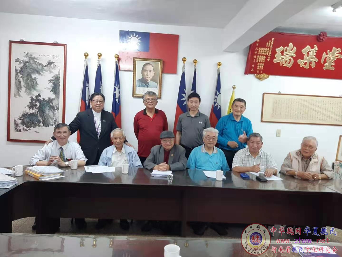 台北市魏氏宗親舉行會館整修竣工祭祖典禮及三會秘書處聯席會議