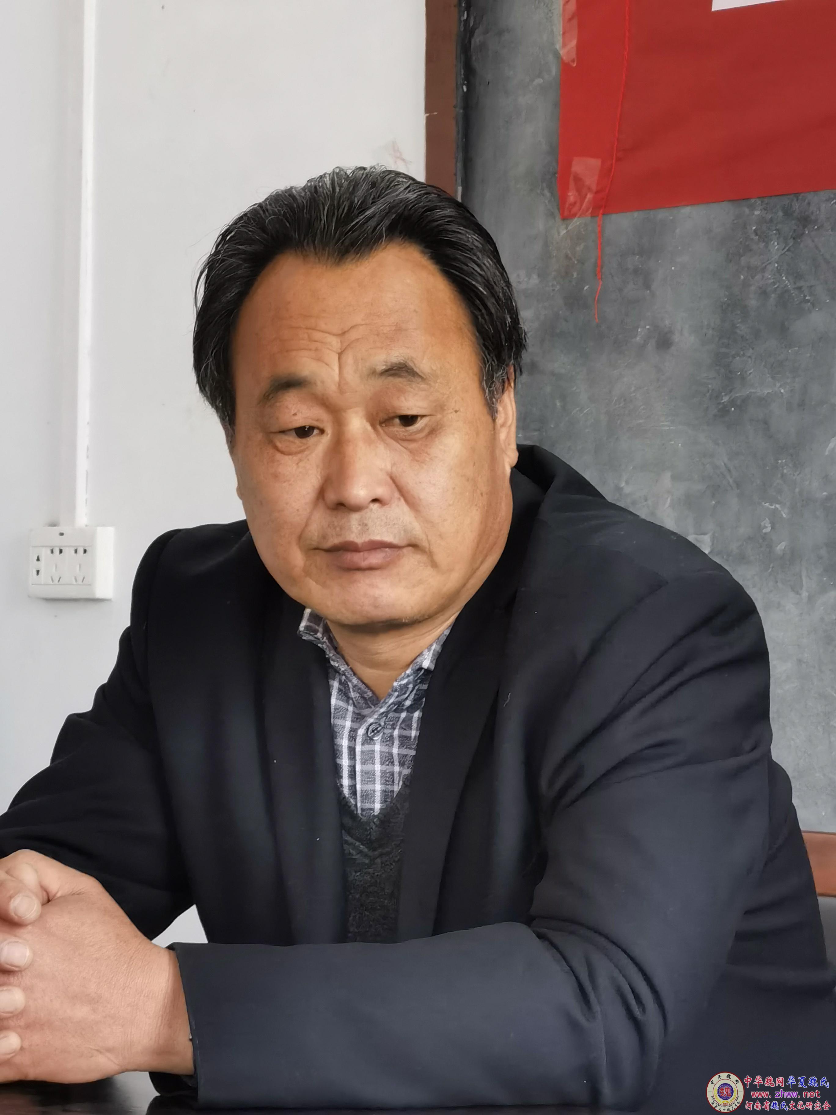 热烈祝贺南阳市镇平县魏氏文化研究会正式成立