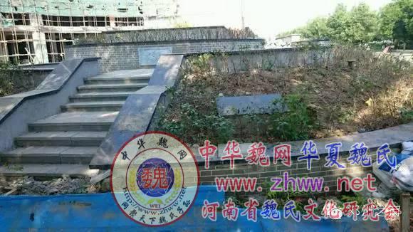 大邓州魏冉墓