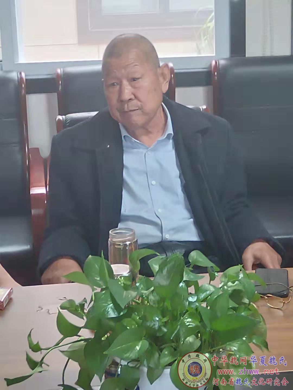 南阳市淅川县魏氏文化研究会座谈会