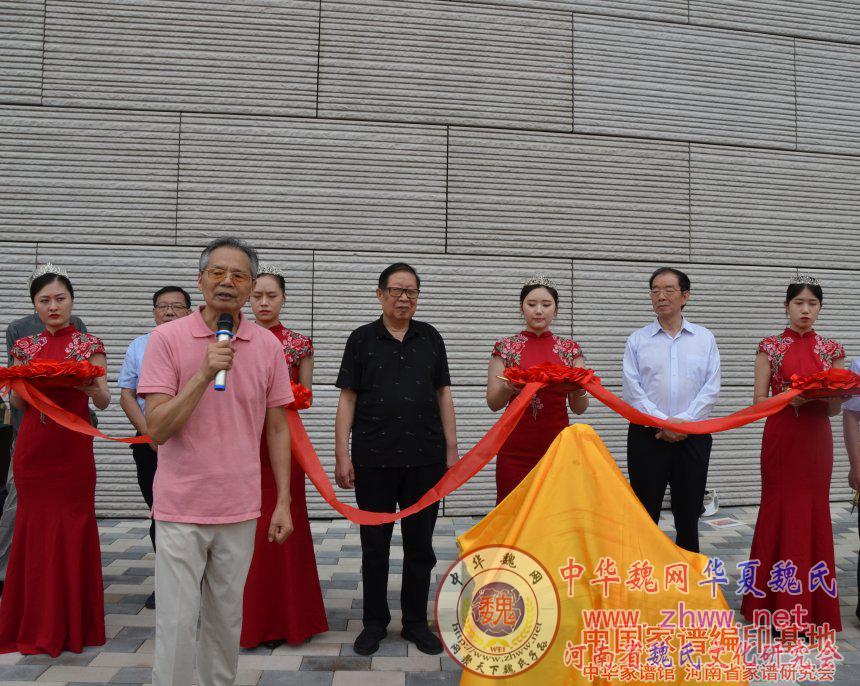 老家河南家谱馆开馆仪式在郑州隆重举行动